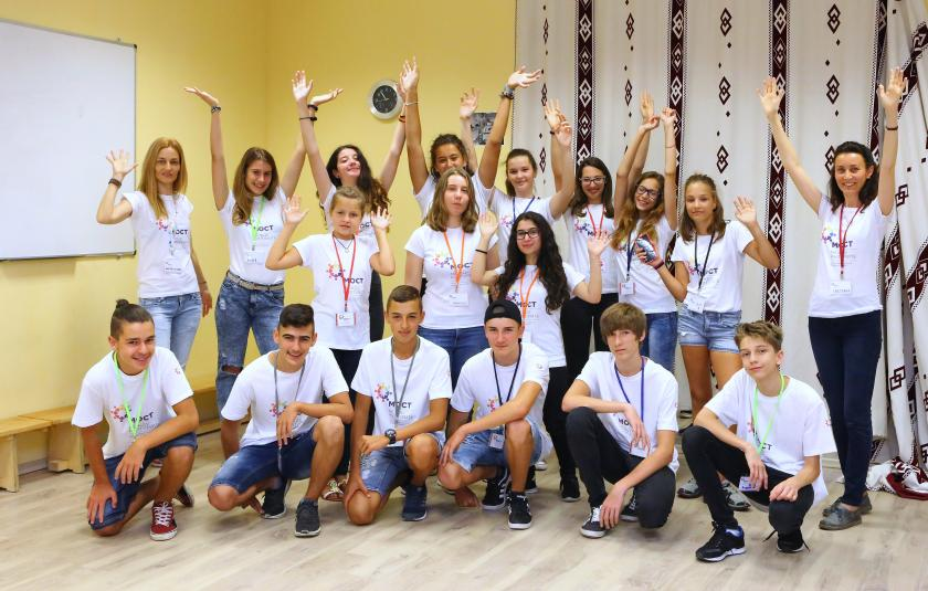 Youth Camp in Bulgaria