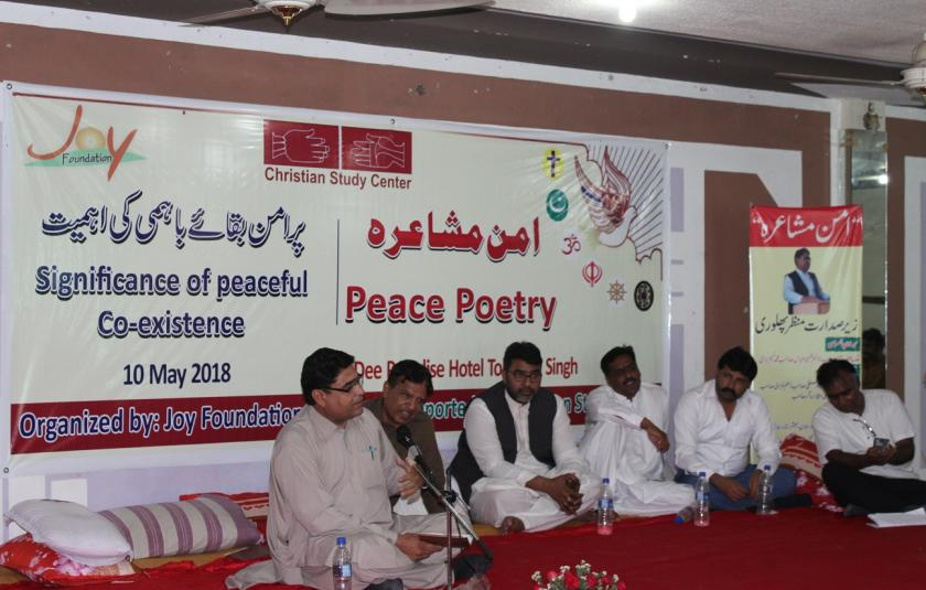 Slideshow: Peace Poetry on the Significance of Peaceful Co-existence