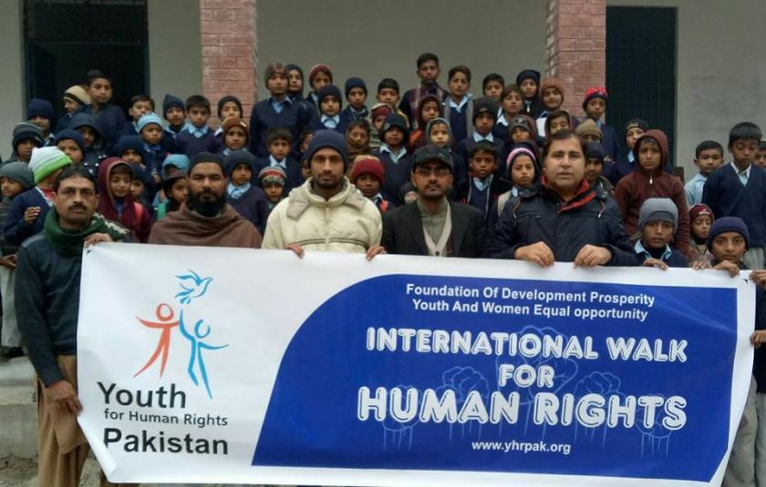 youth_for_human_rights_p_3.jpg (97.2 KB)