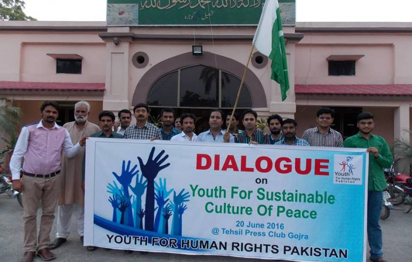 youth_for_human_rights_p_4.jpg