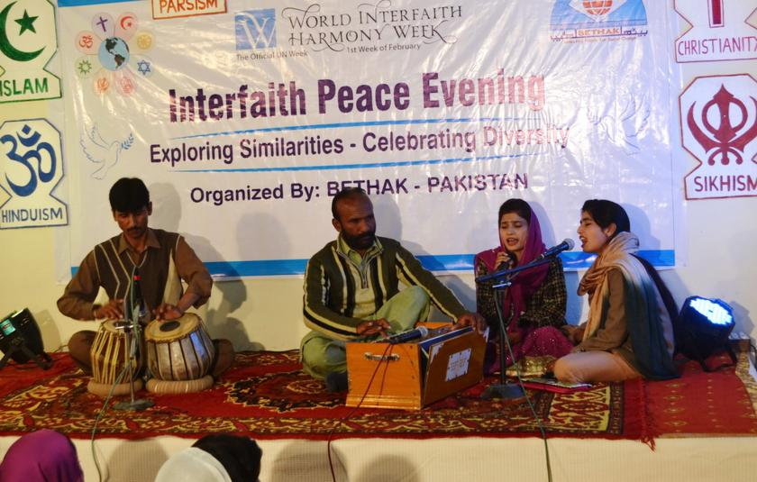 BETHAK Celebrates Interfaith Peace at Khanewal