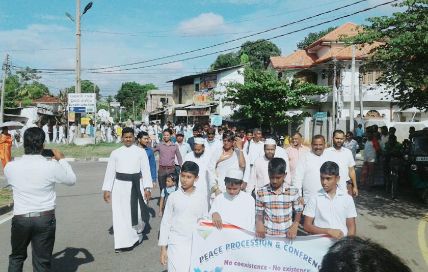 Understanding Cultural and Religious Values (Trincomalee) celebrates IDP 2018