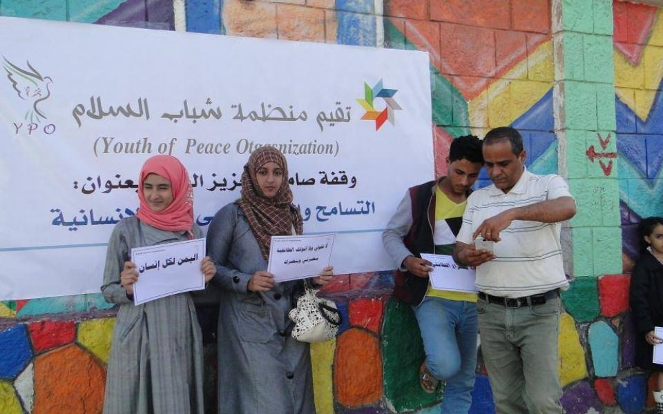 hero_youth_of_peace_yemen.jpg