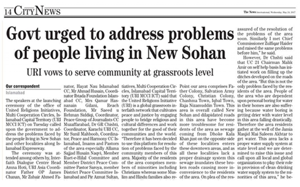 An Article about URI at  New Sohan