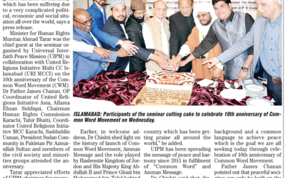Press Coverage of the URI Conference in Pakistan