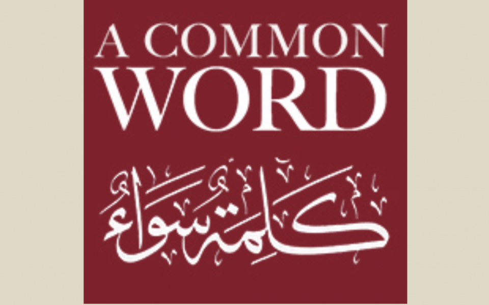 a common word 10th anniversary celebration