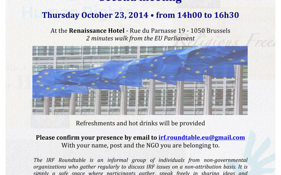 The IRF Roundtable in Brussels - 2nd meeting invitation-.jpg