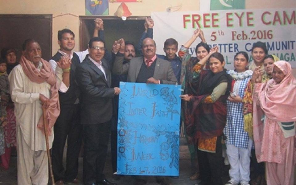 Pakistan Free Eye Camp