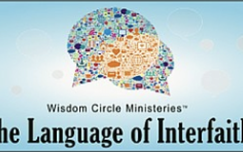 The Language of Interfaith flyer